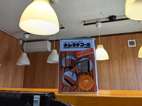 20210826草津温泉カフェ花栞(はなしおり)キシラデコール