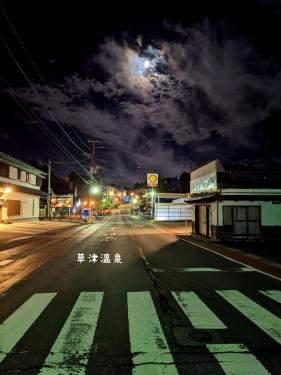20210818群馬県草津町、夜の国道
