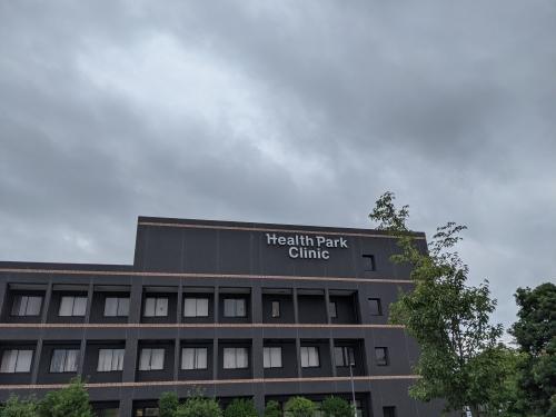 20210908群馬県高崎市、黒澤病院