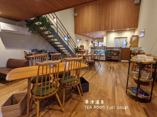 20210929群馬県草津町、草津温泉・TEA ROOM Yuki Usagi2