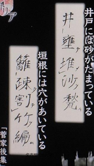 菅原道真4