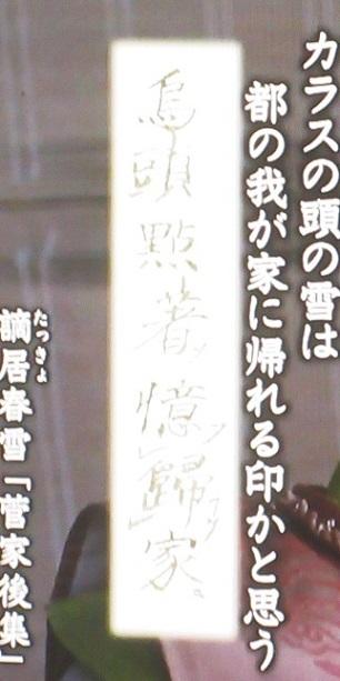 菅原道真7
