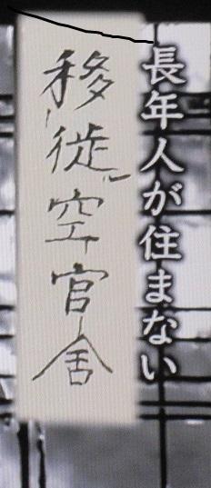 菅原道真8