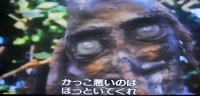千年ニンジン