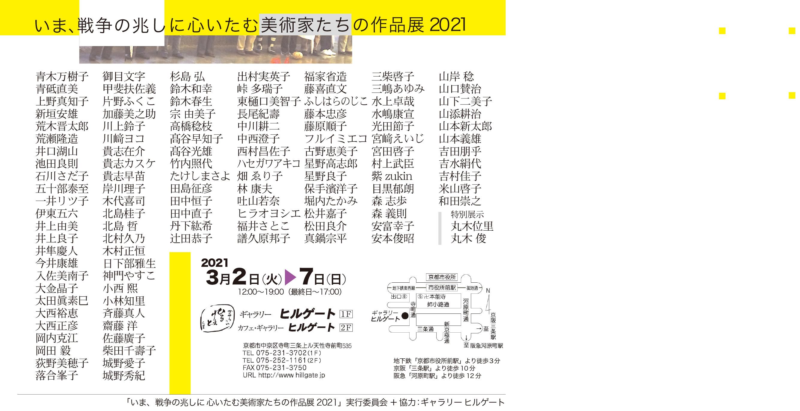 20210222174536ec6.jpg