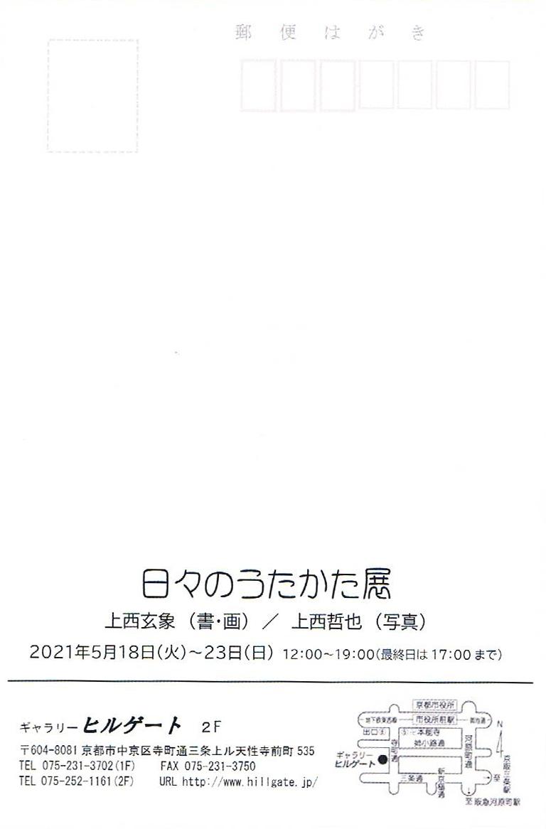20210407180208451.jpg