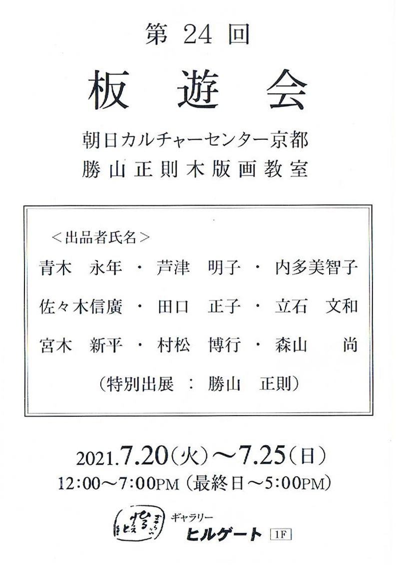 202107201135088bd.jpg