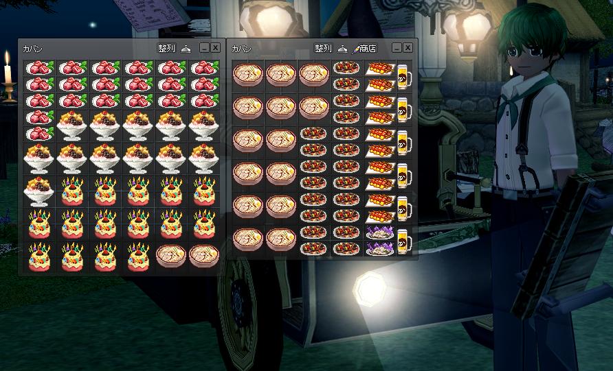 料理しました。