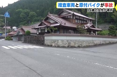 安芸太田町 捜査車両事故