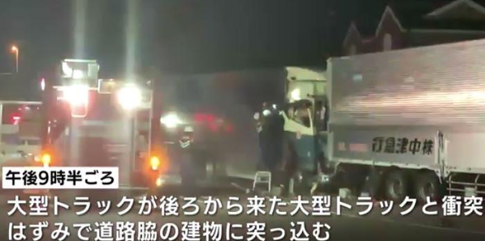 三原市国道2号 トラック衝突事故