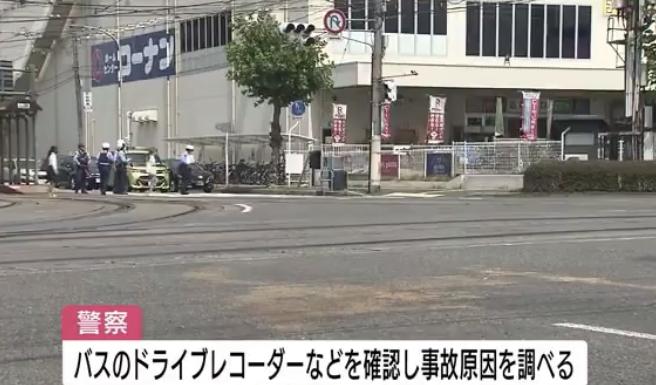 広島市南区皆実町 事故