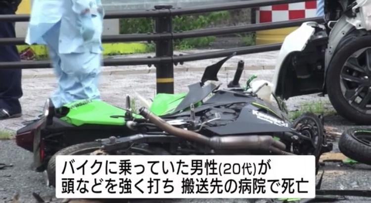 広島市東区 バイク事故
