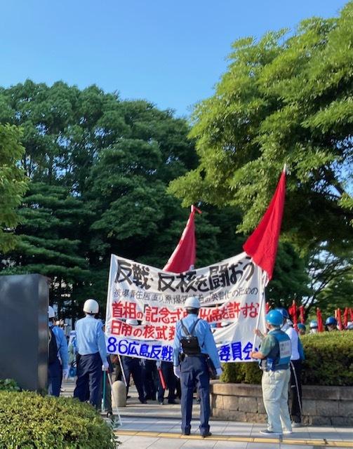 2021年8月 平和記念式典 原爆ドーム