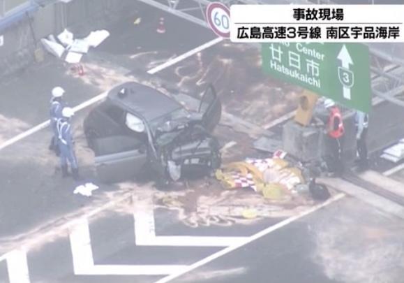 広島高速3号線 事故