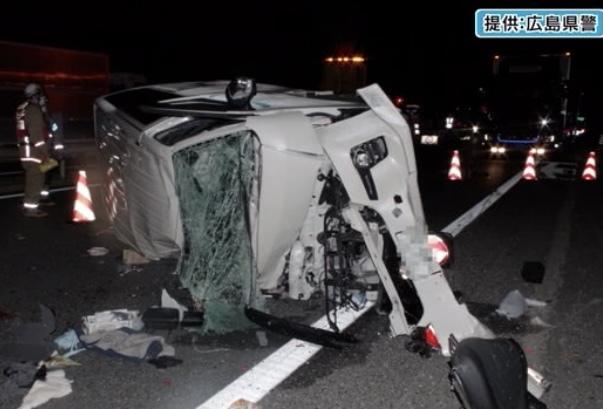山陽自動車道 事故