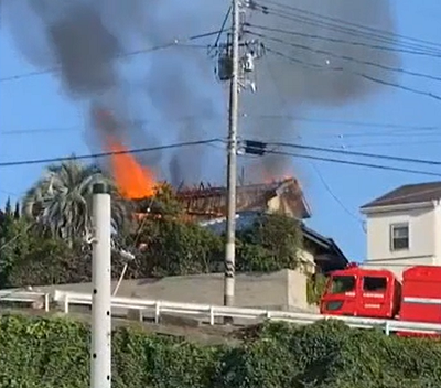 広島市佐伯区屋代 火事