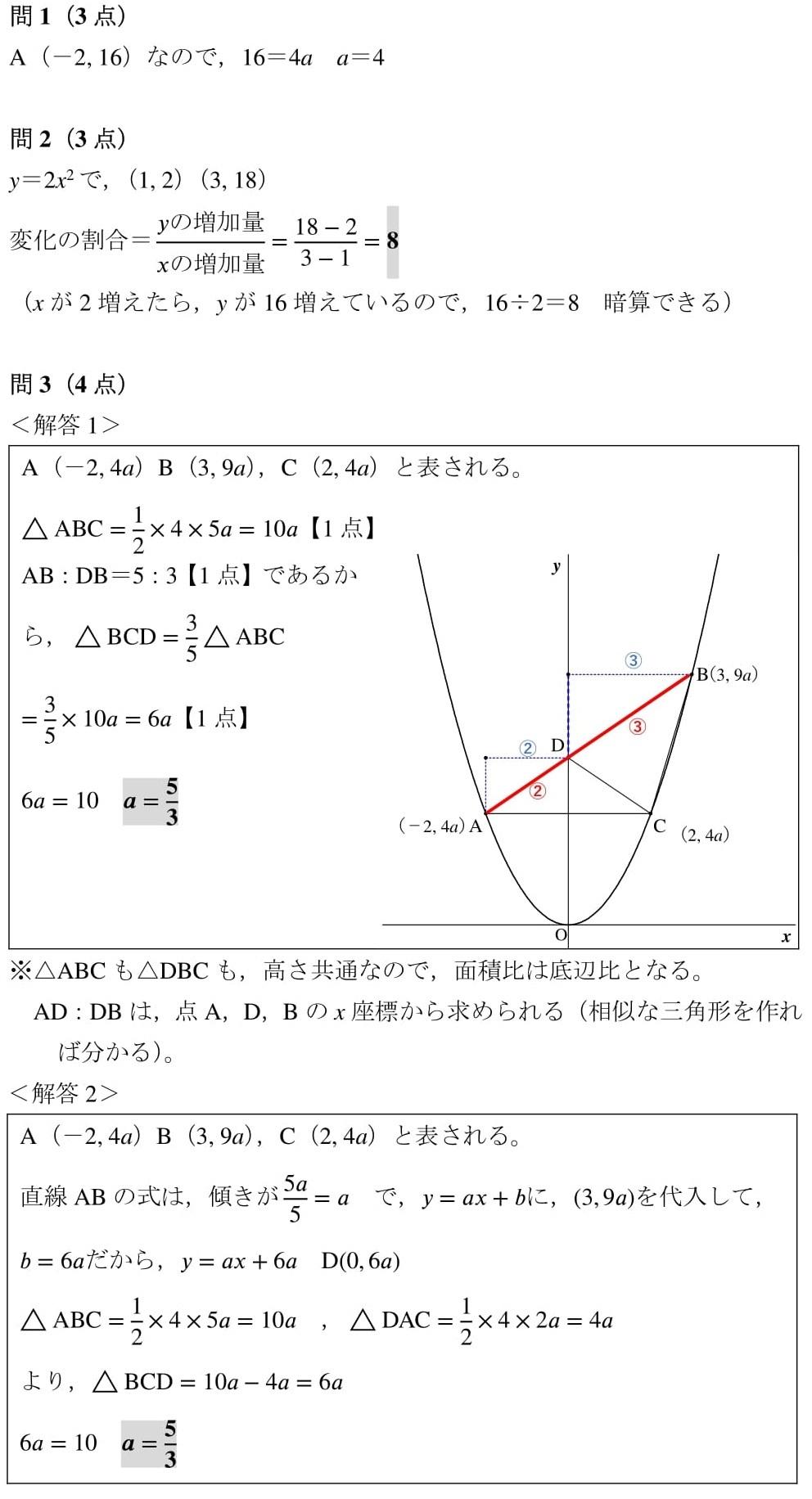 29_hokkansu-3.jpg