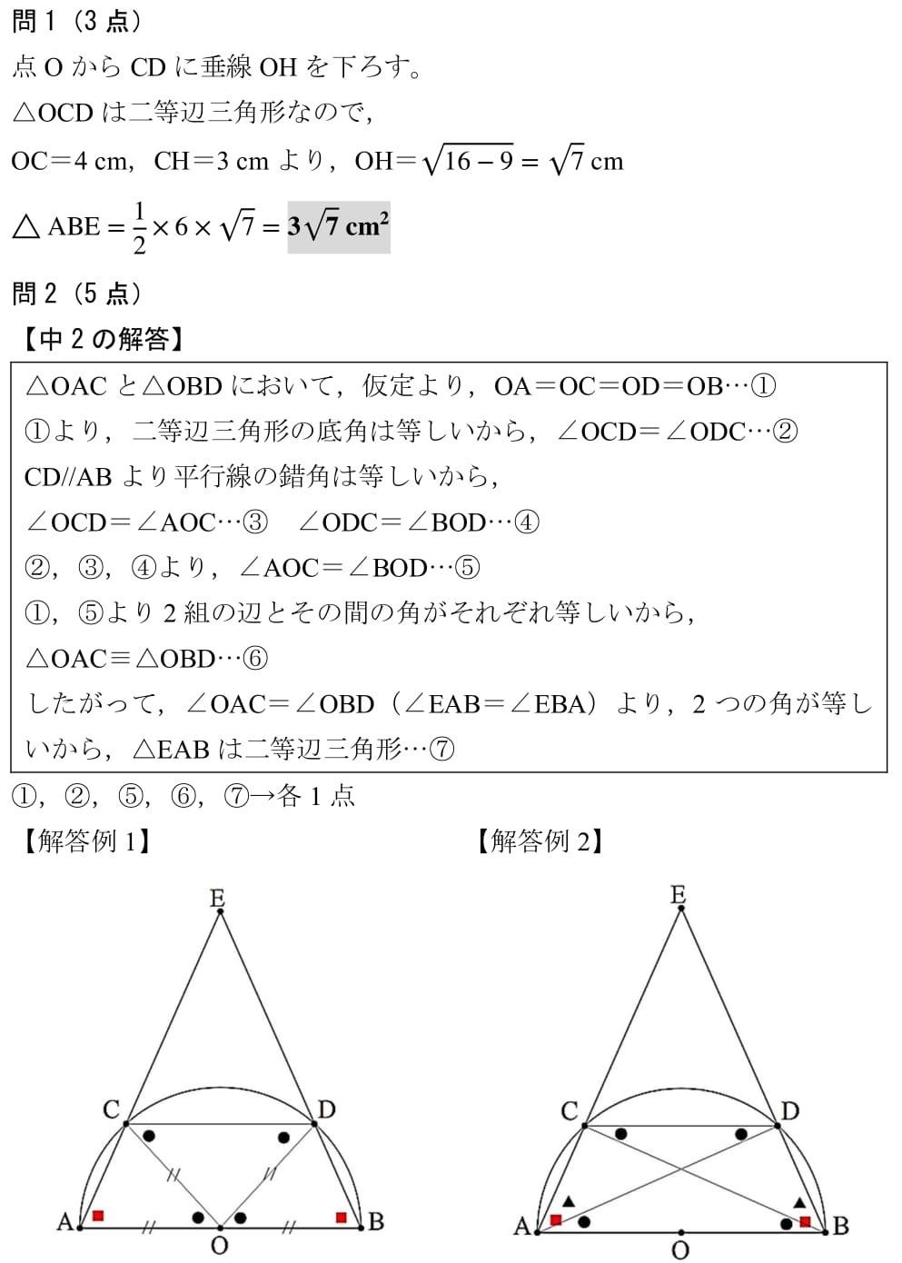 art20_tokyaku-3.jpg