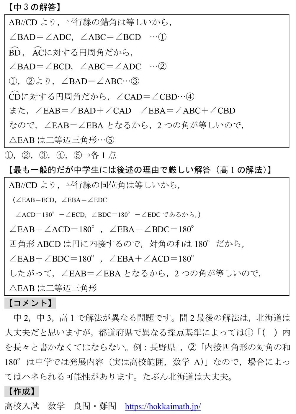 art20_tokyaku-4.jpg