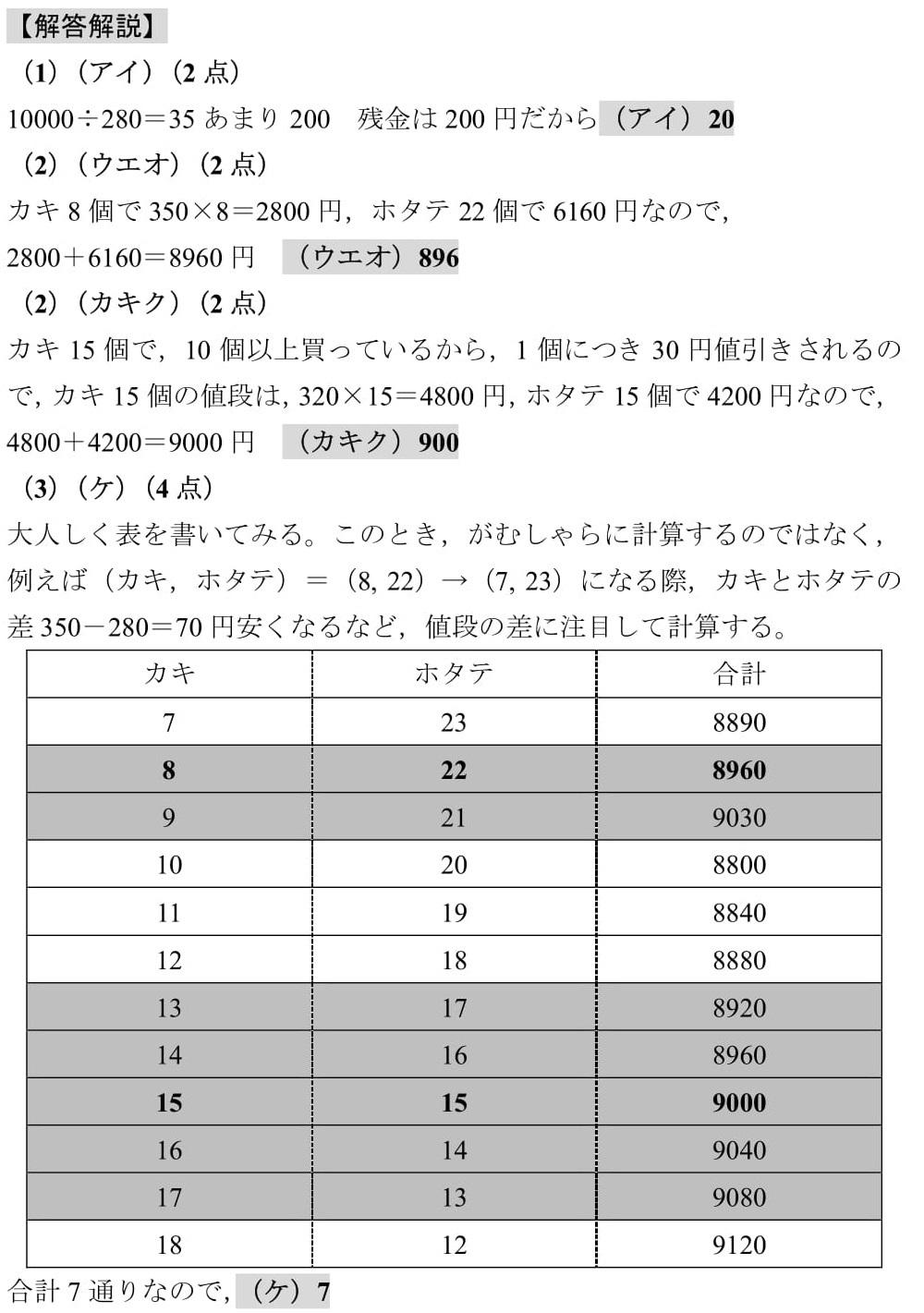 art46_daiichi-3.jpg