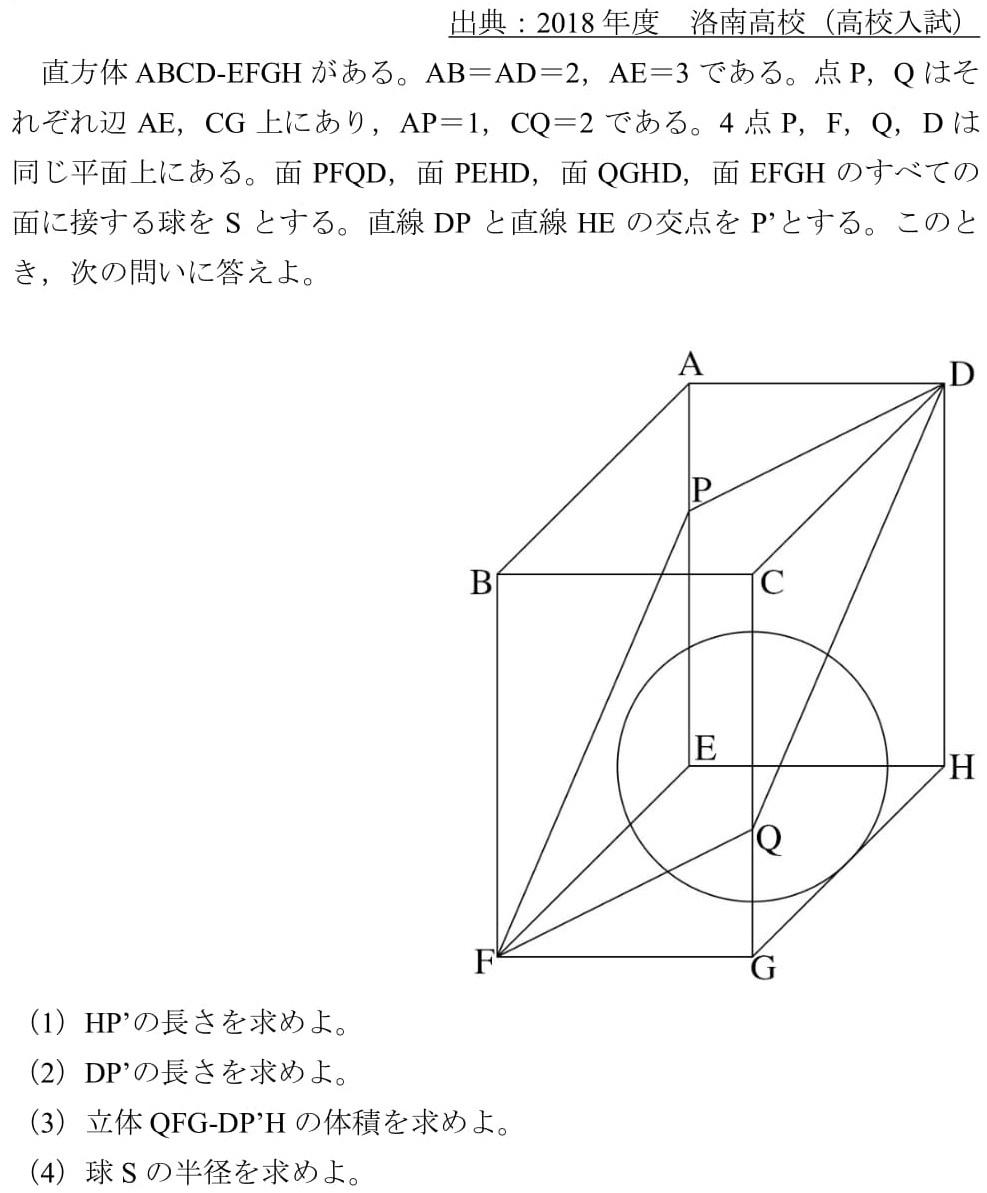 art48_rakunan-1.jpg