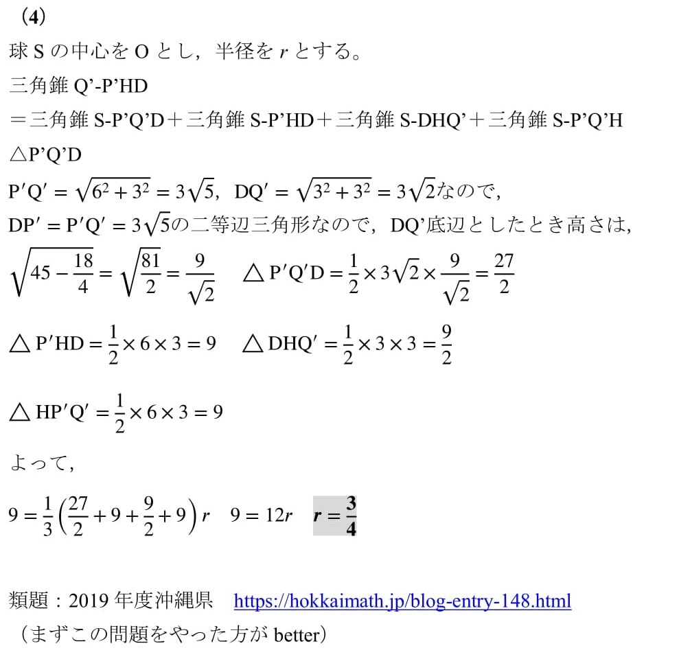 art48_rakunan-4.jpg
