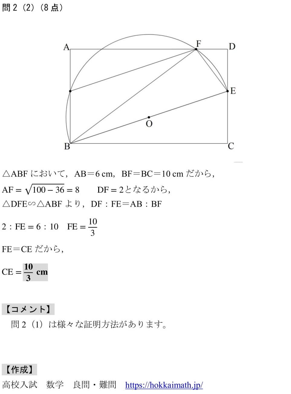 art5_tachikawa-5.jpg