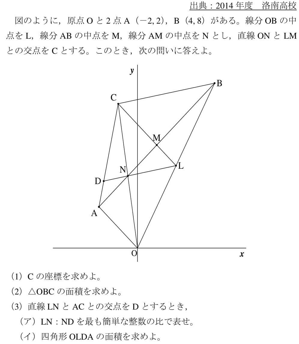art61_rakukansu-1.jpg