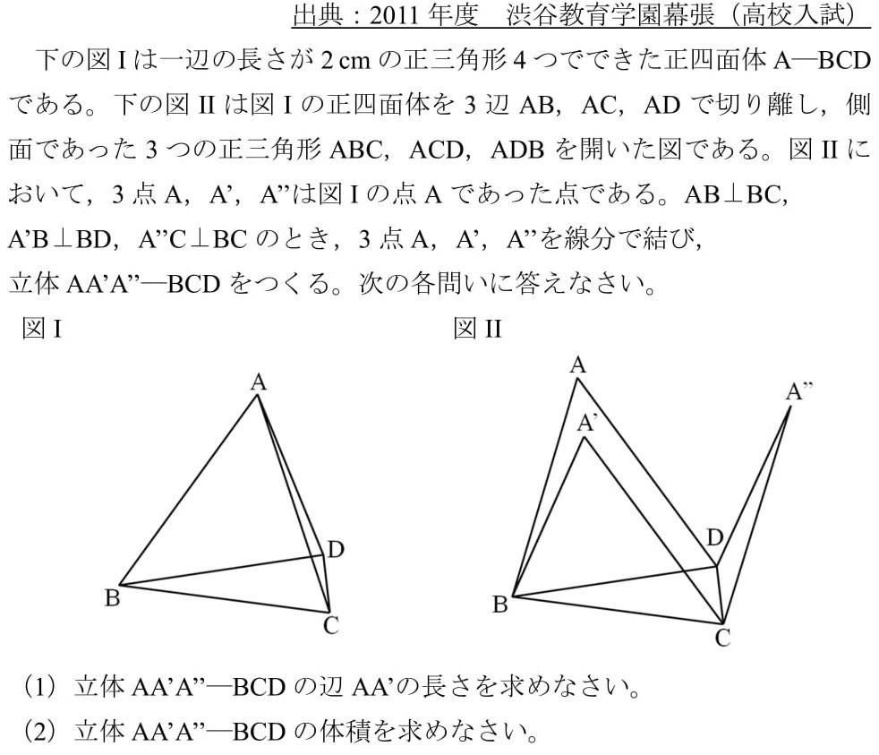 art64_shibumaku-1.jpg