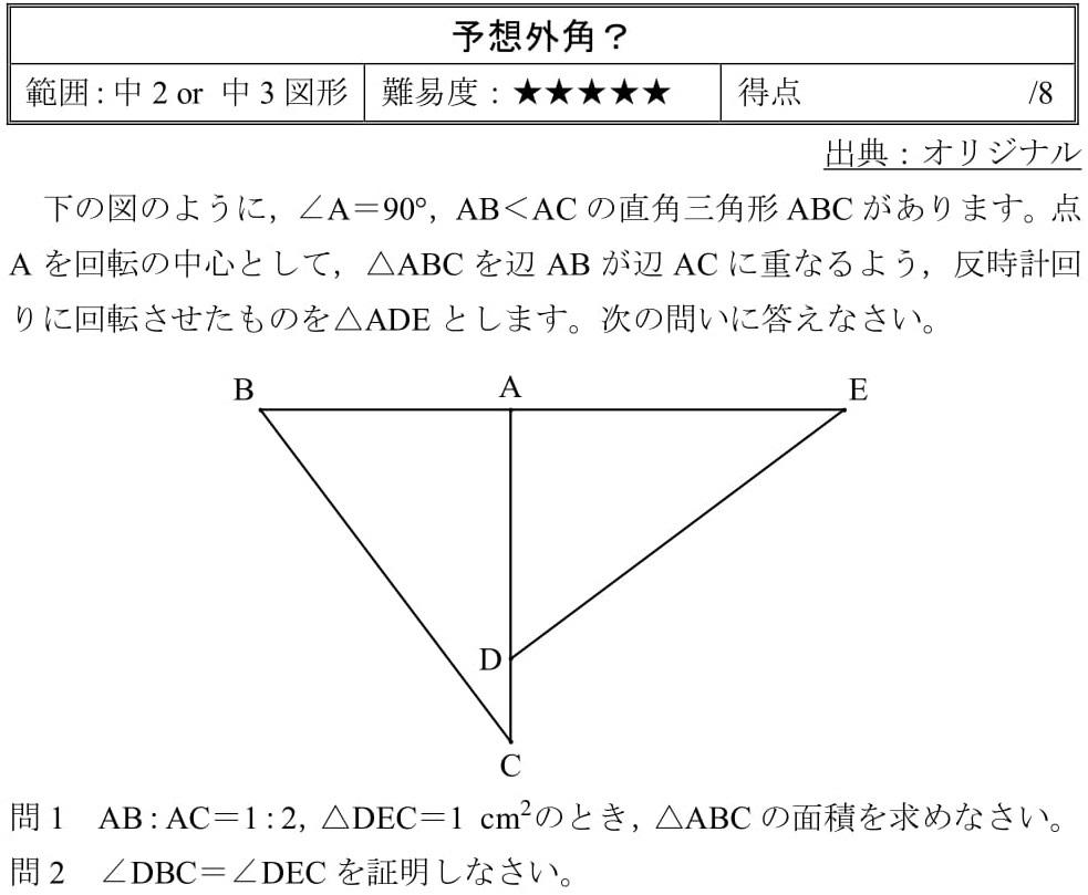 yosogaikaku2-1.jpg
