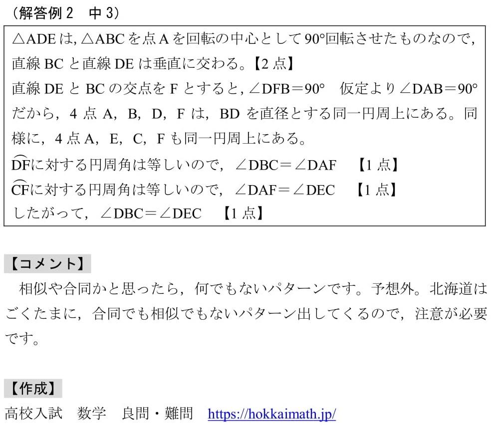 yosogaikaku2-4.jpg