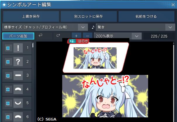 ミリアム_なんじゃと-!?