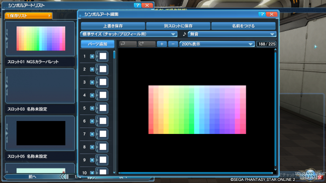 pso20210320_190121_000.png