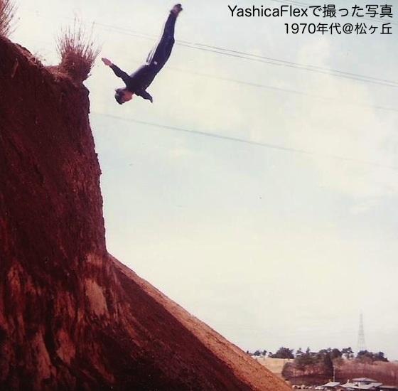 04YashicaFlex70年代