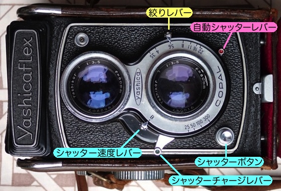 04YashicaFlex前面