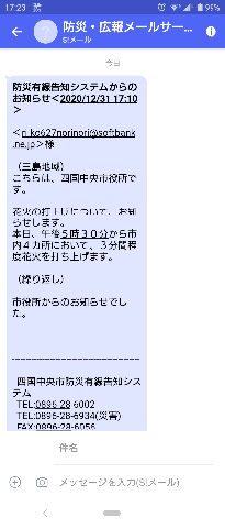 16094031040.png