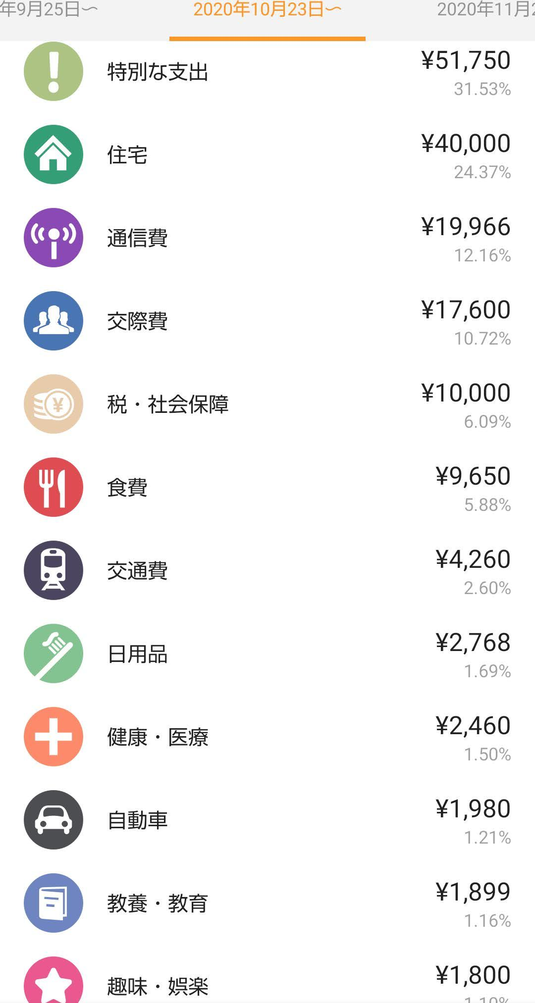 money202011.jpg