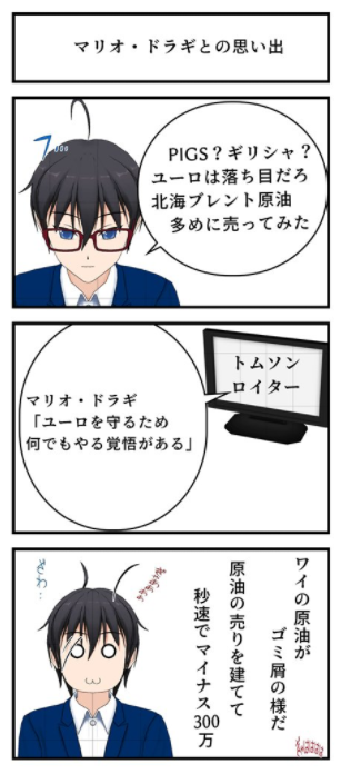 SnapCrab_NoName_2021-6-26_4-17-18_No-00.png