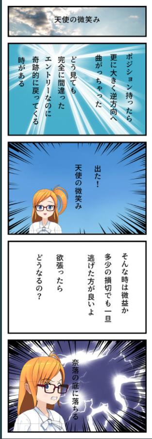 SnapCrab_NoName_2021-7-5_14-24-33_No-00.png