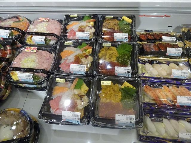 タカマル鮮魚店2 (1)