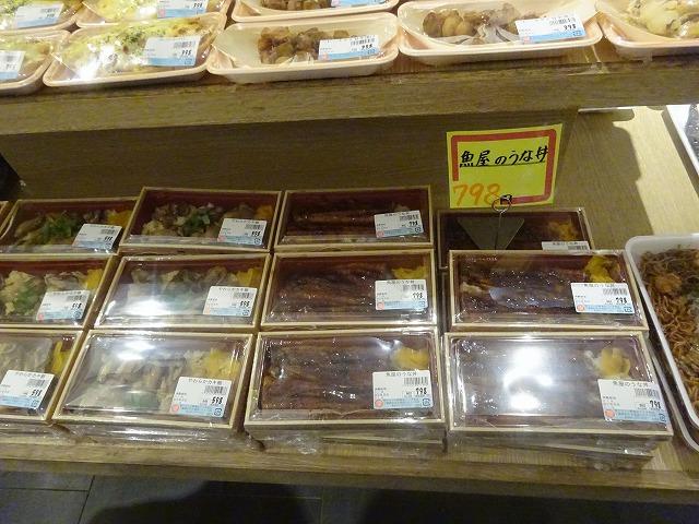 タカマル鮮魚店2 (3)