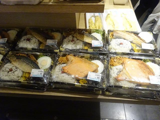 タカマル鮮魚店2 (4)