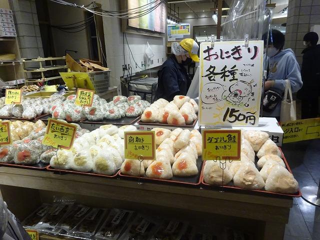 タカマル鮮魚店2 (5)