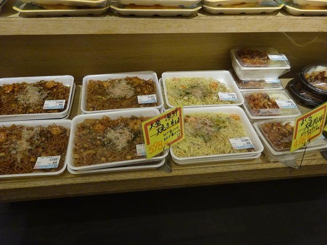 タカマル鮮魚店2 (6)