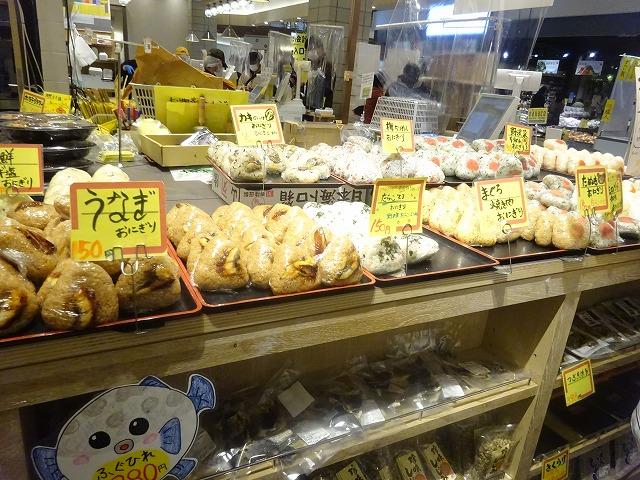 タカマル鮮魚店2 (7)