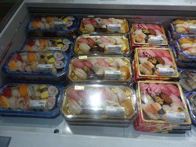タカマル鮮魚店2 (9)