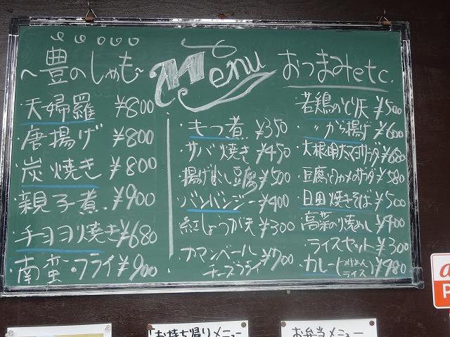 和びすけ6 (3)