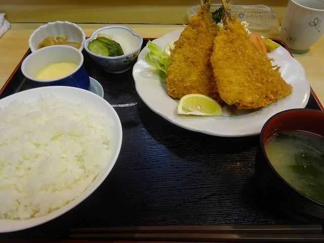 岩亀10 (3)