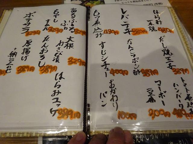 つきき5 (2)