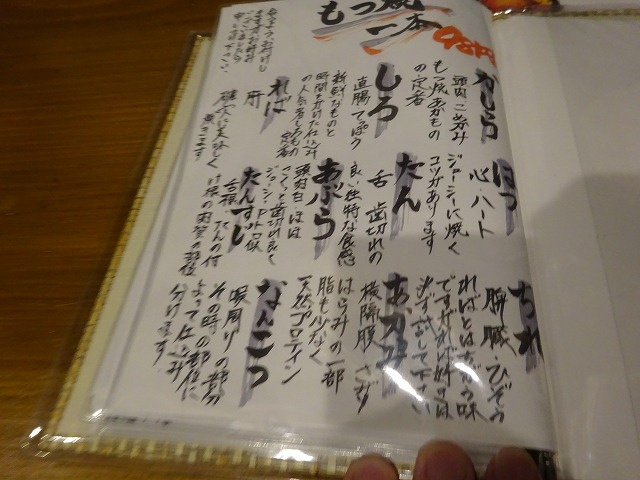 つきき5 (3)